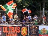 На «Литекс» — «Динамо» можно попасть за полтора евро