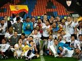 «Севилья» в третий раз подряд стала победителем Лиги Европы