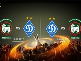 Заявка «Динамо» на матчи с «Маритиму»