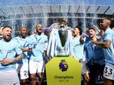 Игроки «Манчестер Сити» уронили чемпионский кубок (ВИДЕО)