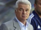 Главный тренер московского «Динамо» подал в отставку