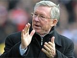 Фергюсон: «25 лет в «Манчестер Юнайтед» — это фантастический для меня период»