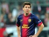 Месси: Было очень тяжело оказаться в раздевалке «Барселоны» уже в 16 лет