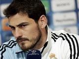 Икер Касильяс: «Это разочарование для всех испанцев»