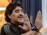 Диего Марадона: «Невозможно найти равноценную замену Моуринью»