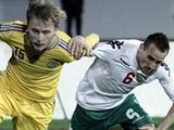 Болгарская пресса — о матче Болгария — Украина