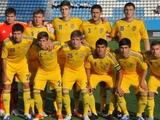 Молодежная сборная Украины проведет два матча на «Арене Львов»