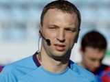 «Металлург» и «Динамо» рассудит Жабченко