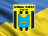 «Нефтяник-Укрнафта» не получал предложений о переносе кубкового матча с «Динамо»