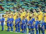 Франция — Украина: стартовые составы команд