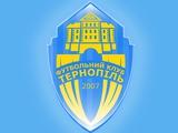 ФК «Тернополь» намерен вернуться в профессиональный футбол