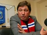 Юрий Бакалов: «Из-за нескольких игроков с немалыми зарплатами опасность исчезновения клуба по-прежнему есть»