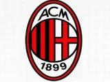 «Милан» будет сотрудничать с «Гуанчжоу»