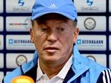 Олег БЛОХИН: «Мы не «Селтик»!»