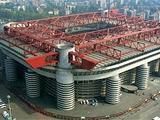 Официально. Китайцы построят «Интеру» новый стадион