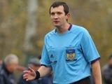 ФФУ выступила с заявлением по поводу назначения на матч УПЛ арбитра Кривушкина