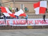 Болельщики «Кривбасса» обвиняют президента клуба в воровстве