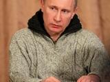 Болельщики московского «Торпедо» в открытом письме обратились к Путину