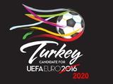 Турция заинтересована в принятии Eврo-2020