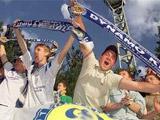 В Харькове «Динамо» поддержат полторы тысячи болельщиков