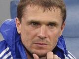 Сергей РЕБРОВ: «С «Валенсией» увидим, как готово «Динамо»