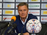 «Шахтер» — «Динамо» — 0:1. Послематчевая пресс-конференция