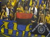 Источник: ФИФА оштрафовала Украину за красно-черный флаг