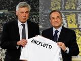 Карло Анчелотти: «Рад, что буду тренировать самый престижный клуб мира»