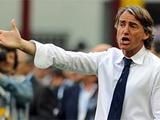 Роберто Манчини: «Нынешнее поколение игроков несерьёзно»
