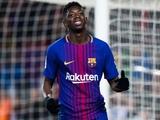 «Барселона» приняла решение по Дембеле