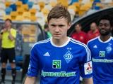 Владислав Калитвинцев заявлен за «Динамо» в ЧУ и Кубке Украины