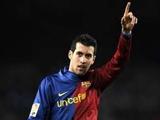 «Манчестер Сити» хочет приобрести полузащитника «Барселоны»