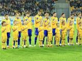 Билеты на матч Украина — Черногория уже в продаже