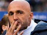 Лучано Спаллетти: «Наш вылет из Лиги Европы абсурден!»