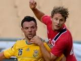 Украина — Норвегия — 2:0. Отчет о матче