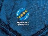 Чемпионат Украины упал в международном рейтинге на одну позицию