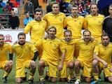 Украина определила состав на Кубок Легенд