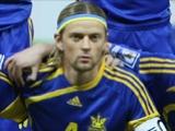 Тимощук присоединился к сборной
