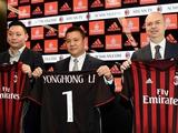 «Милан» может быть исключен из еврокубков