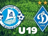 Чемпионат U-19. «Днепр» — «Динамо» — 2:0