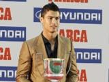 Криштиану Роналду получил награду лучшего бомбардира чемпионата Испании