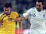 Сборная Украины расходится миром со сборной Греции (+ФОТО, +ВИДЕО)