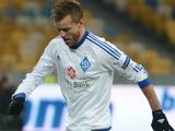Поддержи «Динамо» в матче с «Генком» в футболке команды!