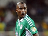 Нигерийские болельщики хвалят Брауна Идейе