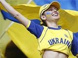 На матч Украина — Румыния билеты от 50 до 250 гривен