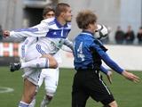 Первая лига. «Черноморец» — «Динамо-2» — 3:1 (+ВИДЕО)