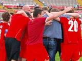 «Кривбасс» — «Закарпатье» — 3:1. После матча