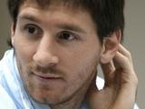 Месси признан лучшим футболистом чемпионата Испании прошлого сезона