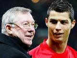 Алекс Фергюсон: «Роналду не может играть против нас»