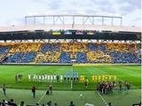 «Металлист» призвал своих болельщиков не ругать УЕФА